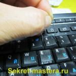 klava_06
