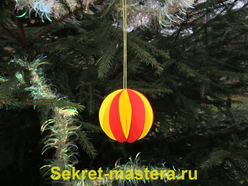 Поделка шар на новый год из бумаги