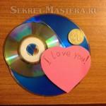 valentine_CD_10