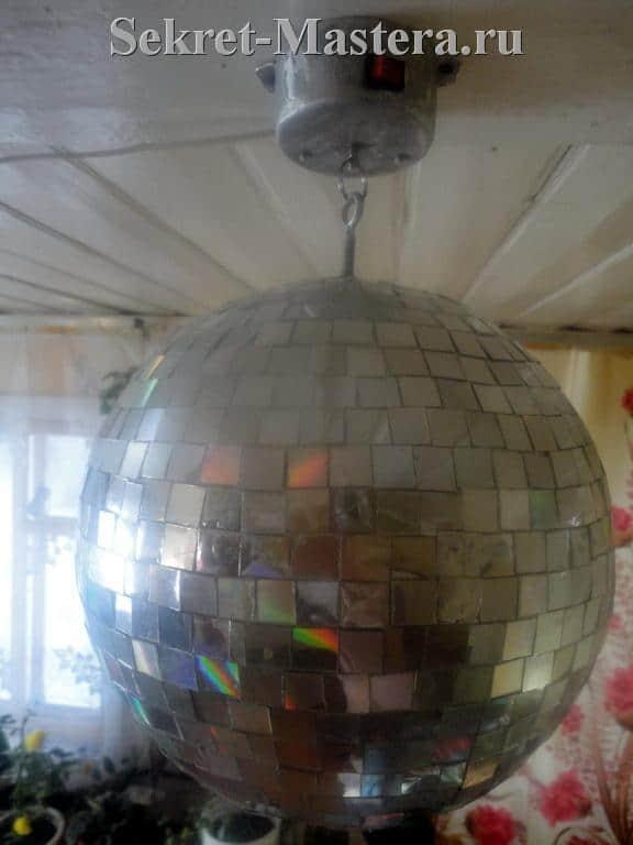 Как сделать зеркальный шар из дисков своими