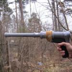 Мини пушка
