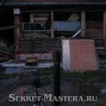 Svai_vint