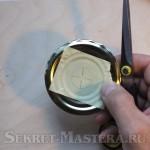 Рисуем контуры гребного винта для модели