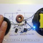Навесной монтаж электронной схемы садового фонаря