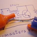 Отверстие в корпусе для проводников