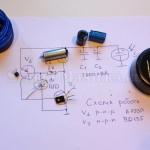Детали робота на солнечной батарее