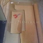 Вырезаем заготовки пробкового покрытия