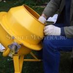 Крепление лопасти к барабану бетоносмесителя