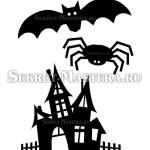Файл поделки Хэллоуин