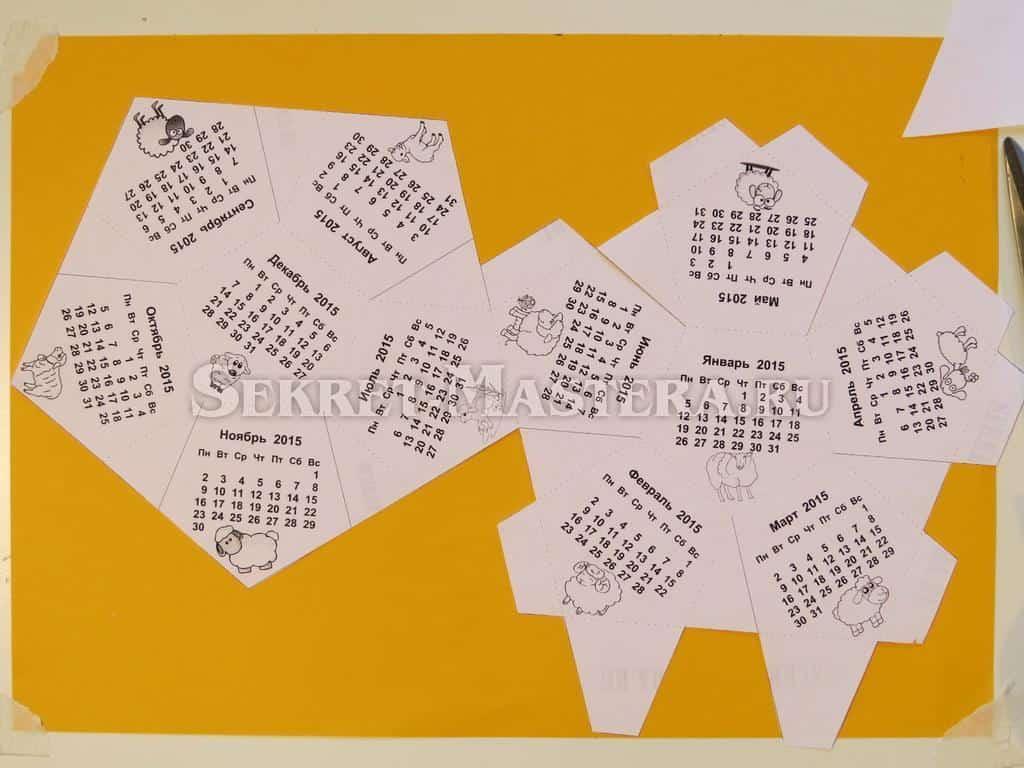 Изготовления календаря