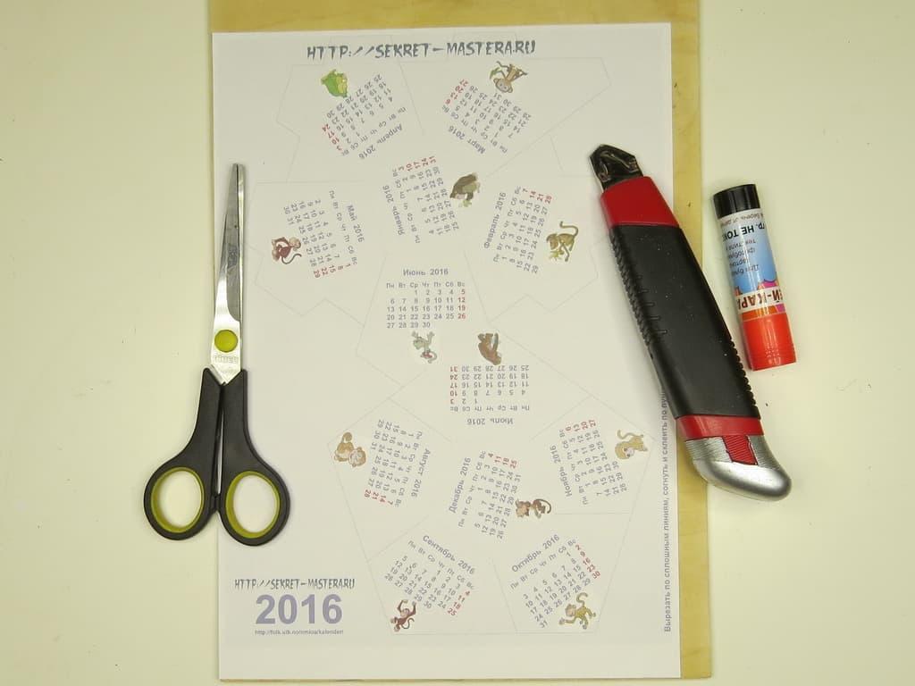 Производственный календарь при шестидневной рабочей неделе в 2015 году