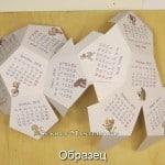 Деталь календаря