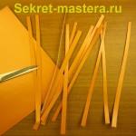 Полоски плотной бумаги