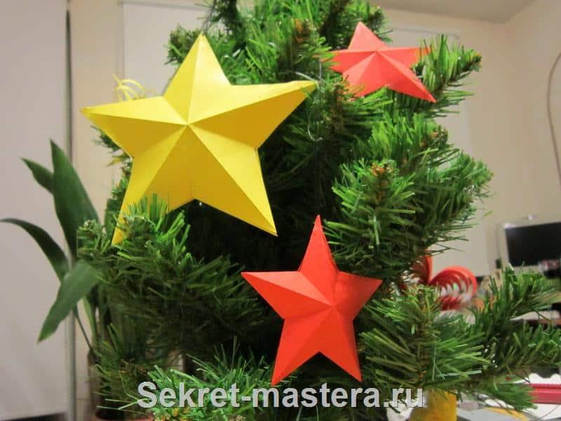 Звезда для елки своими руками схема
