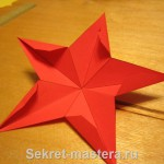 Заготовка звезды вырезана