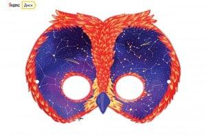 Intergalactic owl