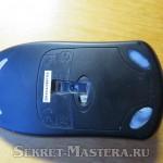 Окно обновленной USB мыши