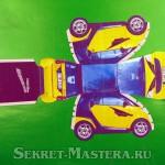 Выкройка автомобиля Smart вырезана