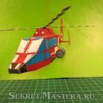 поделка из бумаги вертолет