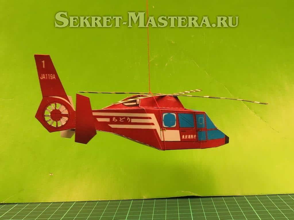 Вертолеты бумаги своими руками