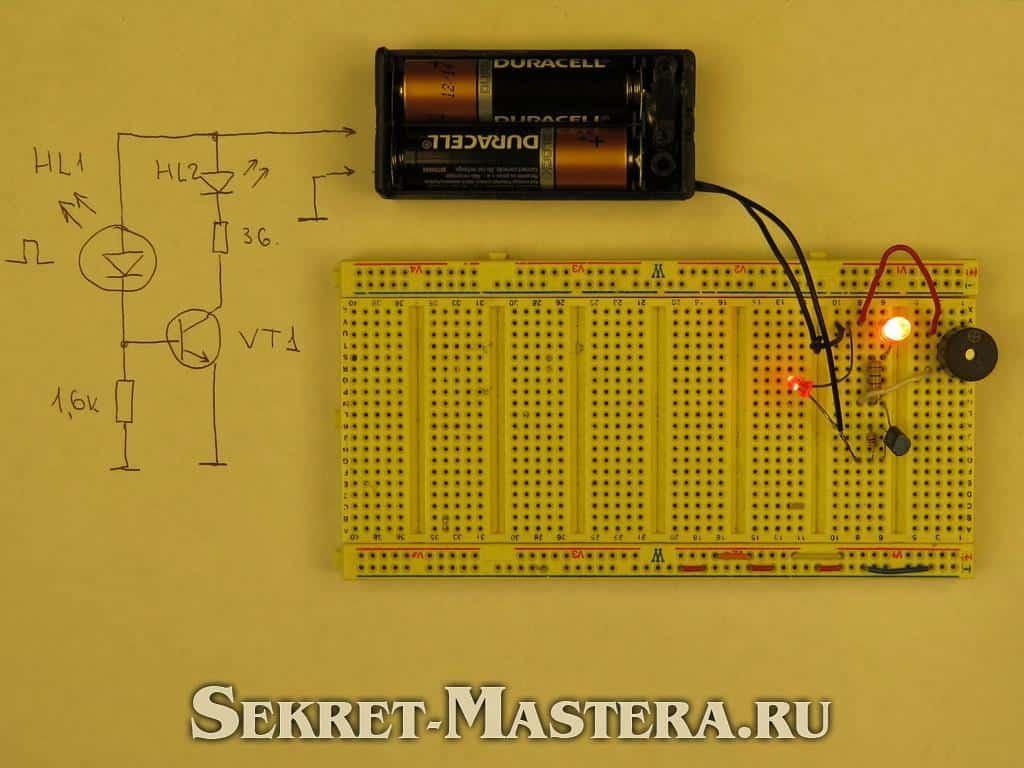 самодельный генератор схема