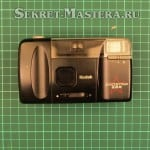 Kodak Prostar 222. Фотовспышка