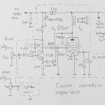 Схема лампового стерео УНЧ