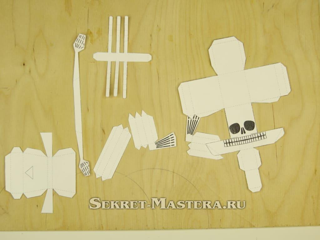 Детали скелета из бумаги