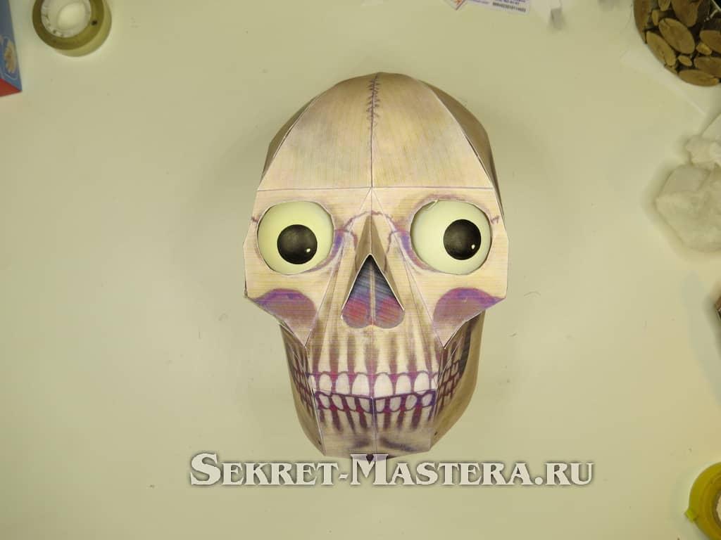 Skull paper