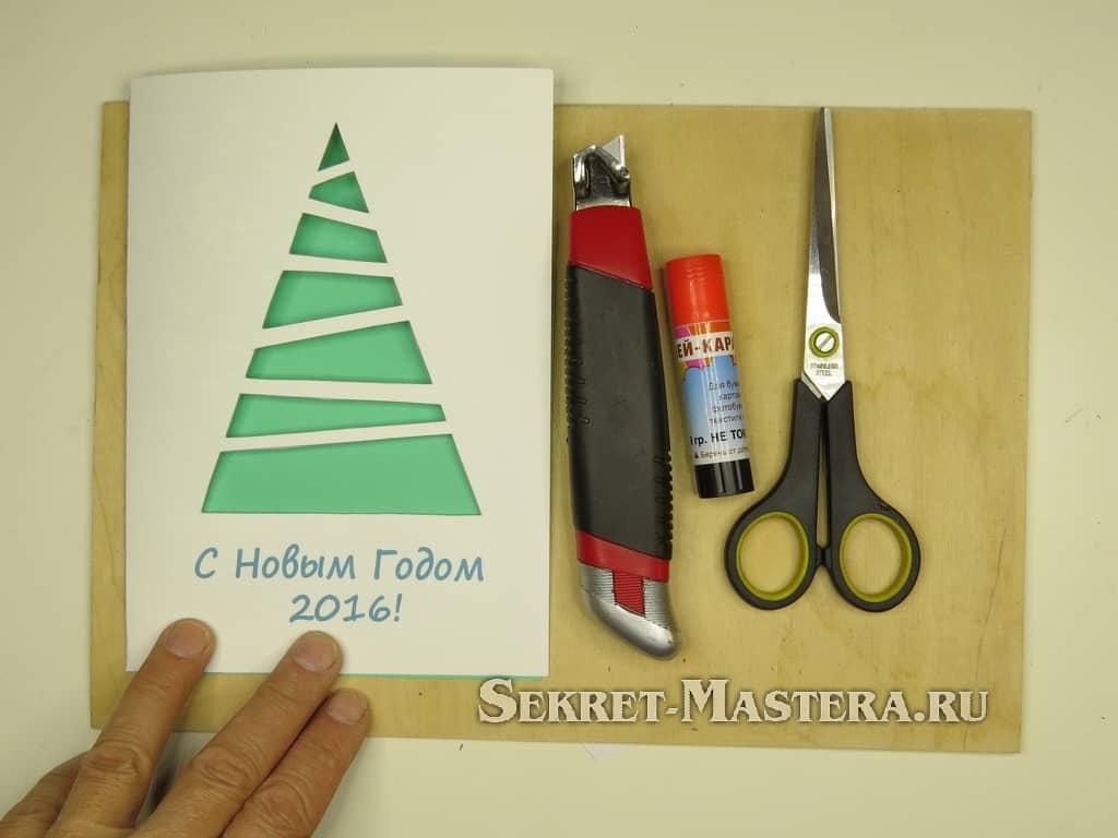Поделки для нового года своими руками инструкция