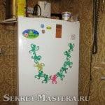 Гирлянда на холодильнике
