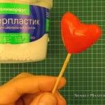 Валентинка сердечко