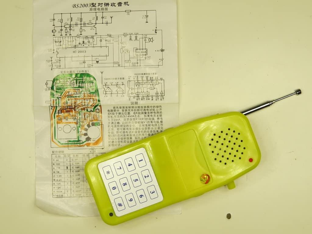 FM transceiver