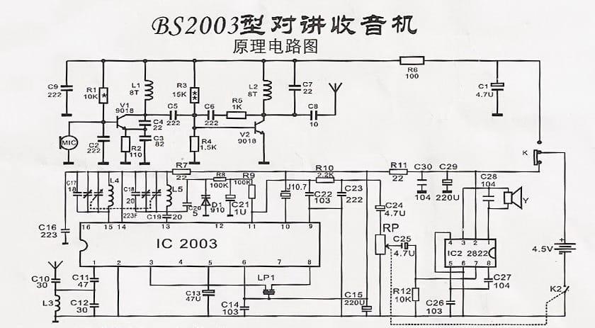 Схема фм радиостанции
