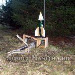 Водяная ракета и пусковая установка