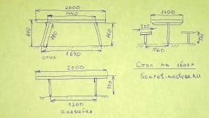 Чертеж стола и скамеек