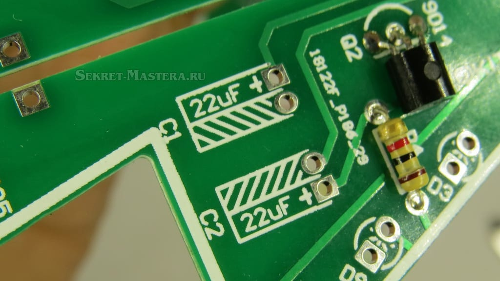 Маркировка полярности на плате электронной елки