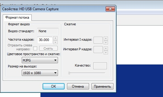 Формат потока. ELP USB Webcam 1920*1080P