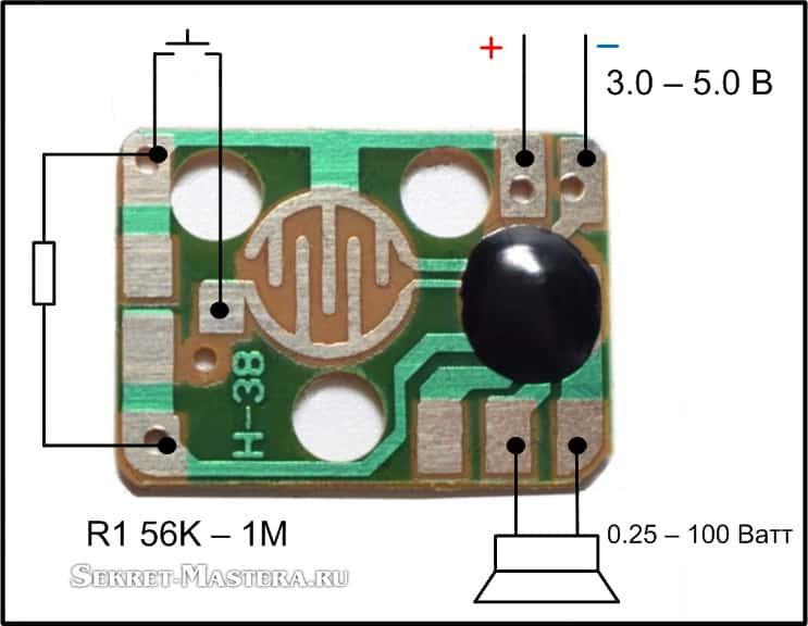 Звуковой чип лай собаки. Схема подключения чипа лай собаки