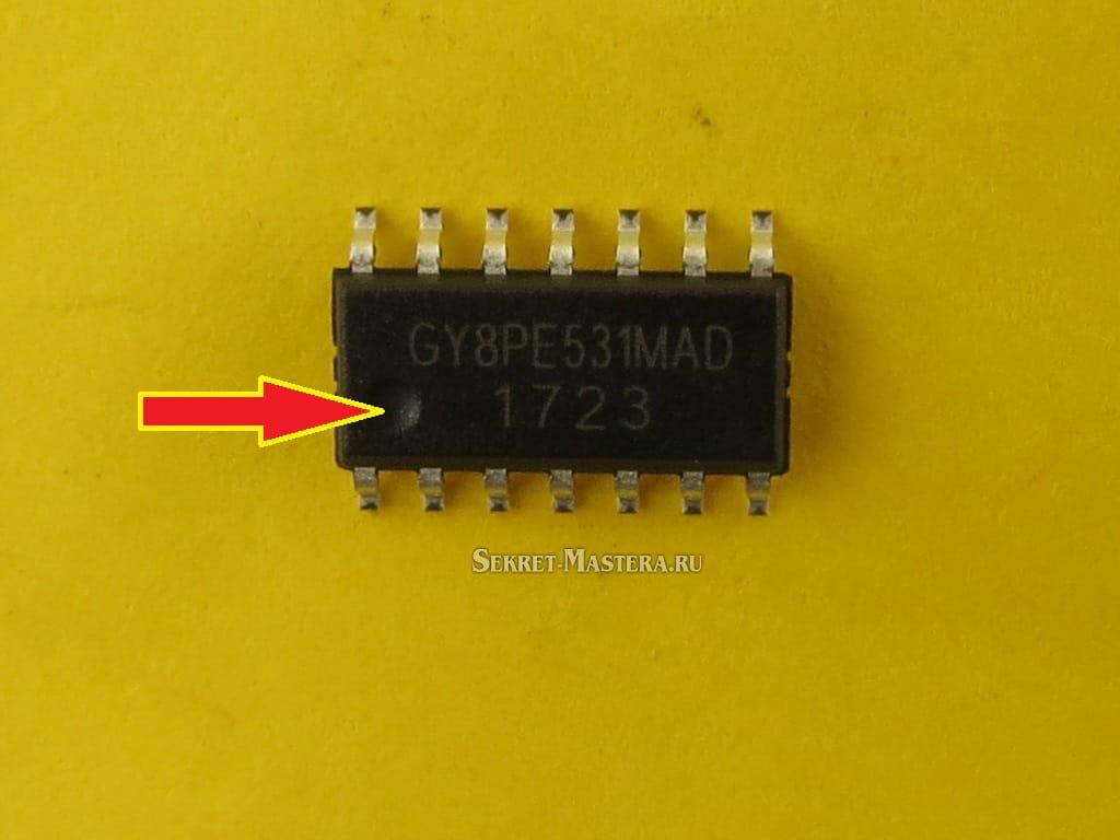 Спинер с LED
