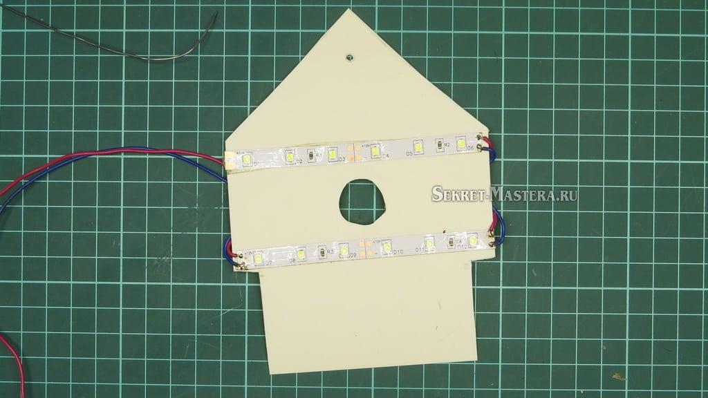 USB кормушка с LED подсветкой