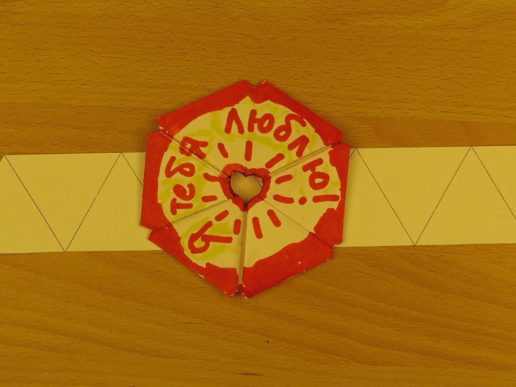 Коробочка сердечко из бумаги своими руками фото 291