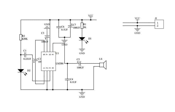 Схема ИК приемника