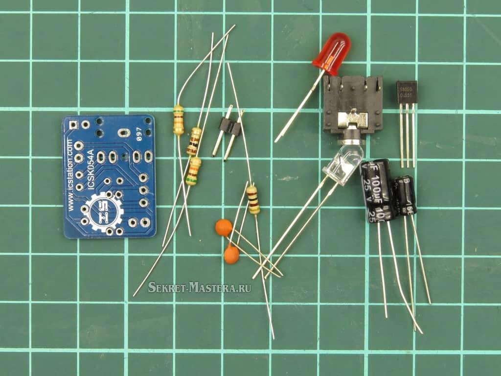 Содержимое пакета ИК передатчика