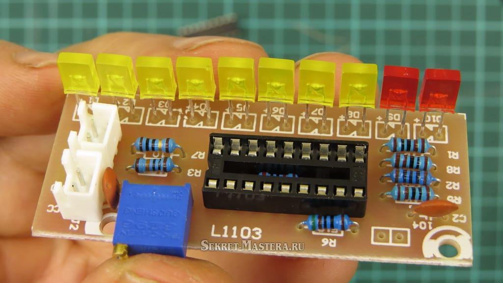 2 вариант установки светодиодов на плату индикатора уровня на LM3915