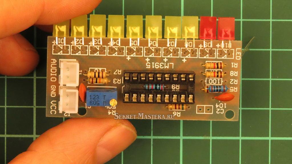 1 вариант установки светодиодов на плату индикатора уровня на LM3915